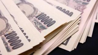 兵庫県警が暴力団元組員の雇用に年間最大72万円を給付…