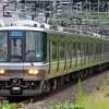 新快速とかいうキチガイ電車wwwwwwww