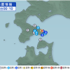 【速報】北海道でまたも地震・・・首都直下の前触れとの声も