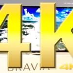 ドン・キホーテの格安4k液晶テレビ買ったったwwwwwwwwwwwwwww