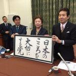 日本のこころ、新党改革、国民怒りの声、幸福実現党は議席獲得困難