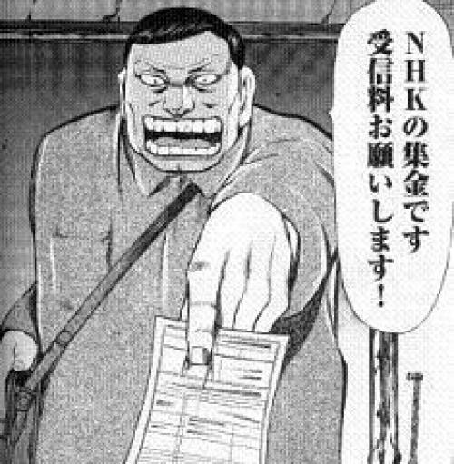 【悲報】NHK、テレビなし世帯を対象にネット受信料を新設へwwww