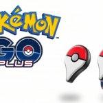 【悲報】「Pokemon GO PLUS」当初の7月末の予定が9月に延期…
