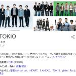 TOKIO解散か国分脱退か…長瀬智也と国分太一の衝突が深刻に…