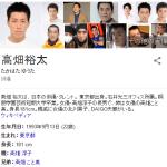 【24時間テレビ】高畑裕太の逮捕でドラマの相関図・パーソナリティから名前削除