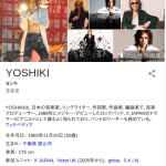 X JAPAN・YOSHIKI「SMAPはXのようにまた再結成するよ。」