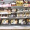 コンビニや外食に頼る40代以上の9割は新型栄養失調…