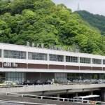 【悲報】新神戸駅周辺食べるところが何もない・・・・・・・