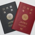 【悲報】日本の二重国籍者は40万~50万人以上… 「把握難しく、年々増加傾向」