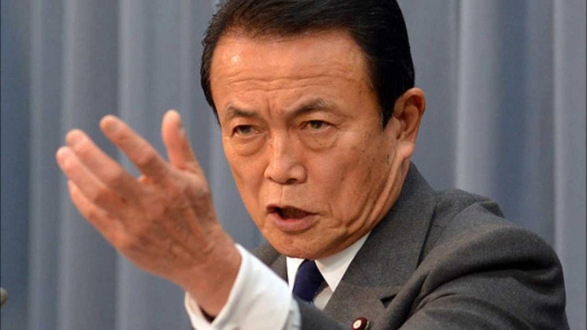 小池代表「日本をリセットする!」 麻生財務相「ゲームじゃねえんだからさwwww」