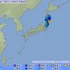 【地震速報】宮城県北部で震度4を観測 震源地は宮城県沖