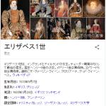 【画像】北九州市の成人式、今年はエリザベス一世スタイルがブームwwwwwwwww