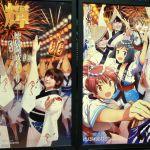 徳島県、ふるさと納税10万円の返礼「アニメポスター」が人気