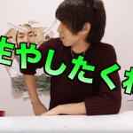 【悲報】YouTuber・はじめしゃちょー、ま た 炎 上 「パソコン天ぷら」の件で…【炎上商法】