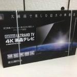 ドンキの格安4Kテレビ(通称:ジェネリックREGZA)、売れすぎて予約休止状態に…