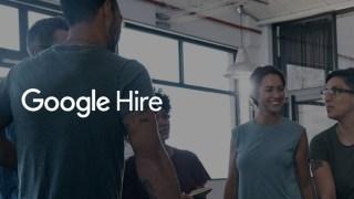 ハロワに激震か… Googleが求人サービスを開始!