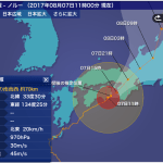 【コロッケ速報】台風5号、大阪に直撃か…