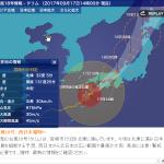 台風18号、速度上げて北上へ… 台風から遠くても暴風に警戒を