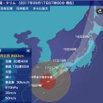 2chニュー速発「台風コロッケ」誕生から16年…