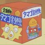 【悲報】あの「全自動タマゴ割り機」が実際に開発されるwwwwwwwwwwwww
