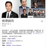 【速報】民進党・前原代表が辞任表明へ