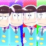 おそ松さん2期はなぜ爆死したのか…【2017年秋アニメ】
