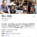 「名探偵コナン」が長期休載へ… 12月13日発売の「少年サンデー」で発表