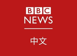 BBC News Content Goes Live on Yahoo Hong Kong