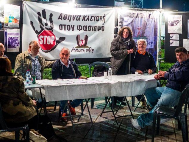 Αθήνα κλειστη στο φασισμό