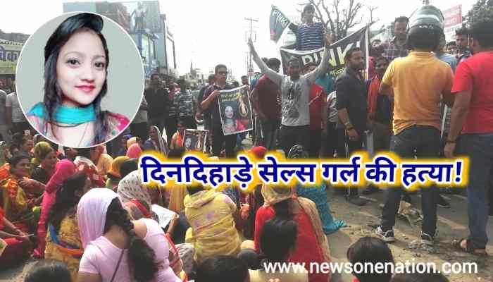 Pinki Rawat Kashipur Uttarakhand