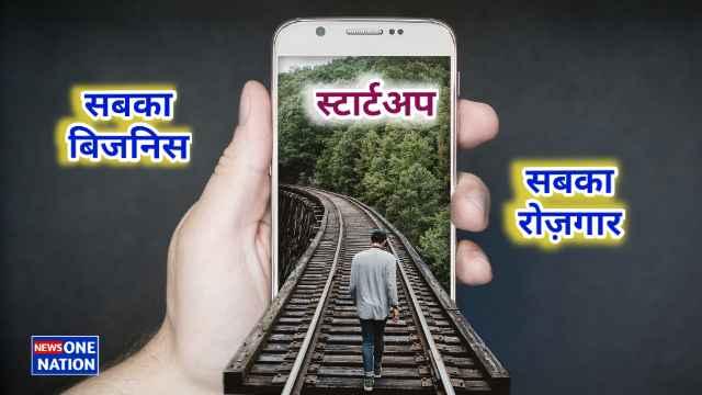 देश का सपना खुशहाल भारत – Desh Ka Sapna Happy India