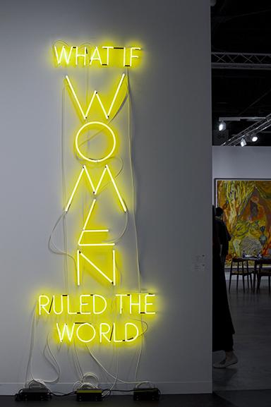 Yael Bartana - What if Women Ruled the World