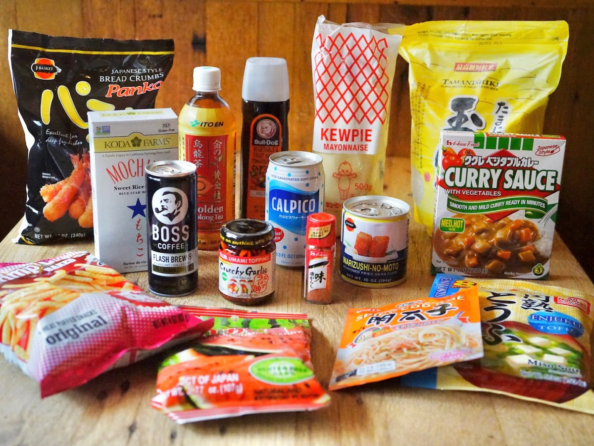 A selection of Japanese snacks