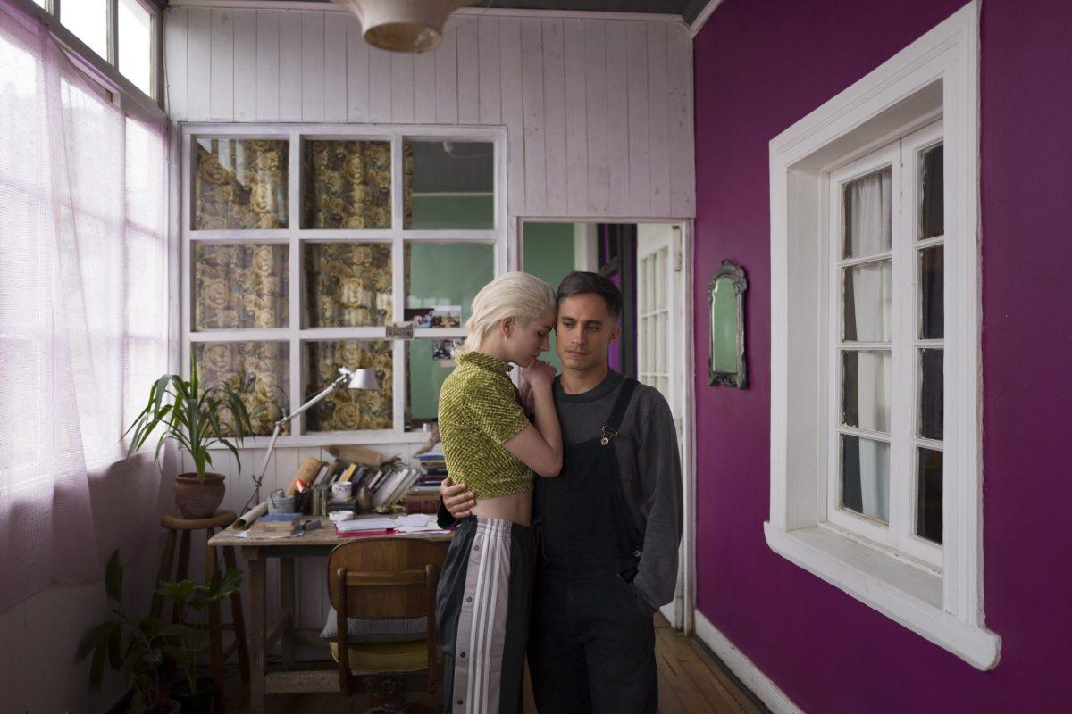 Still from the film Ema