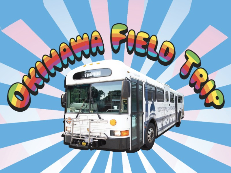 A promotional image for Okinawa Field Trip.