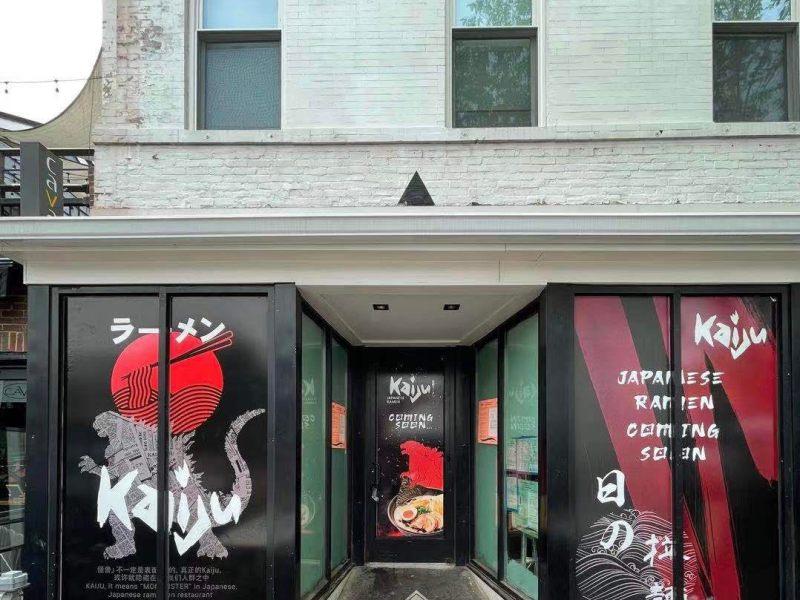 Exterior shot of Kaiju Ramen