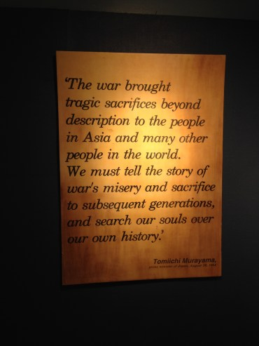 A touching quote from one of the museums exhibits.