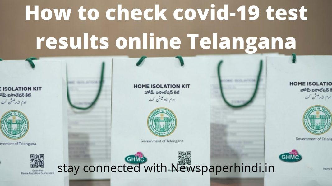 How to check covid-19 test results online Telangana