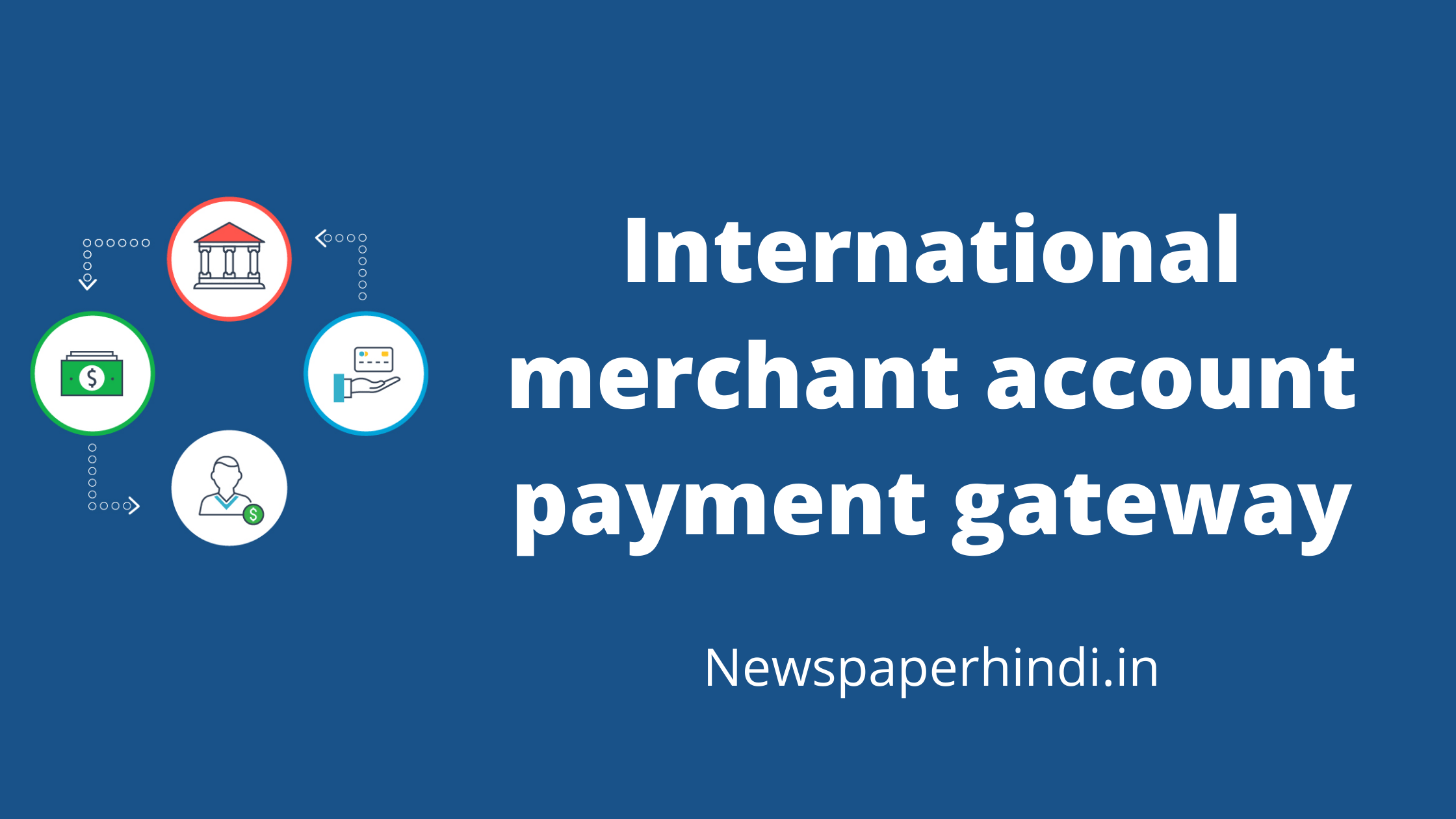 International merchant account payment gateway