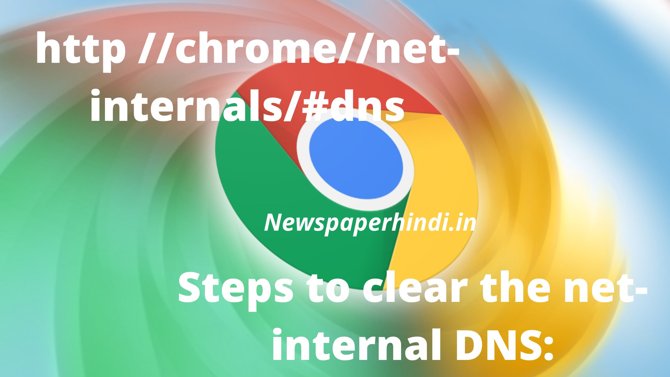 http //chrome//net-internals/#dns
