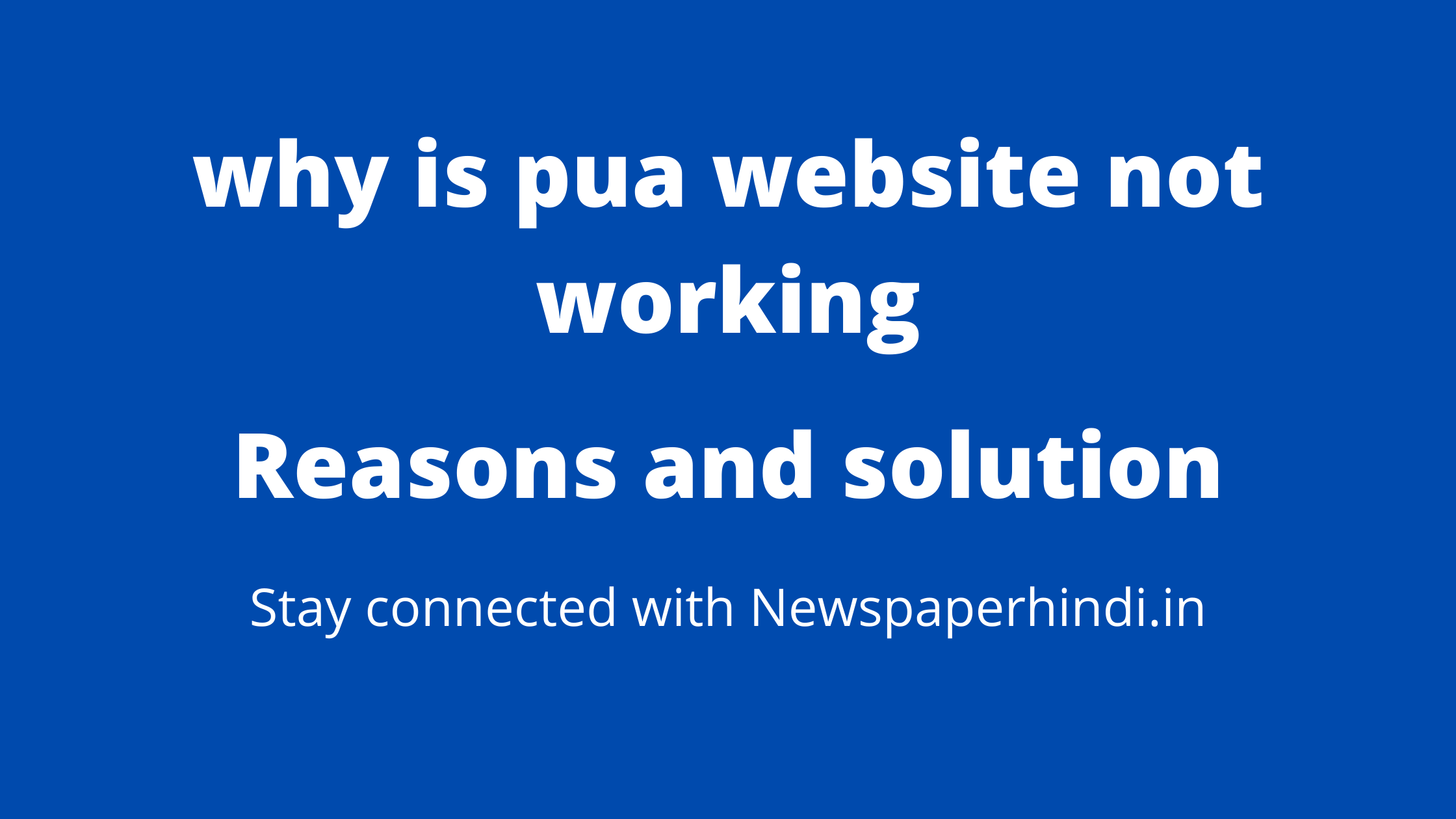 why is pua website not working