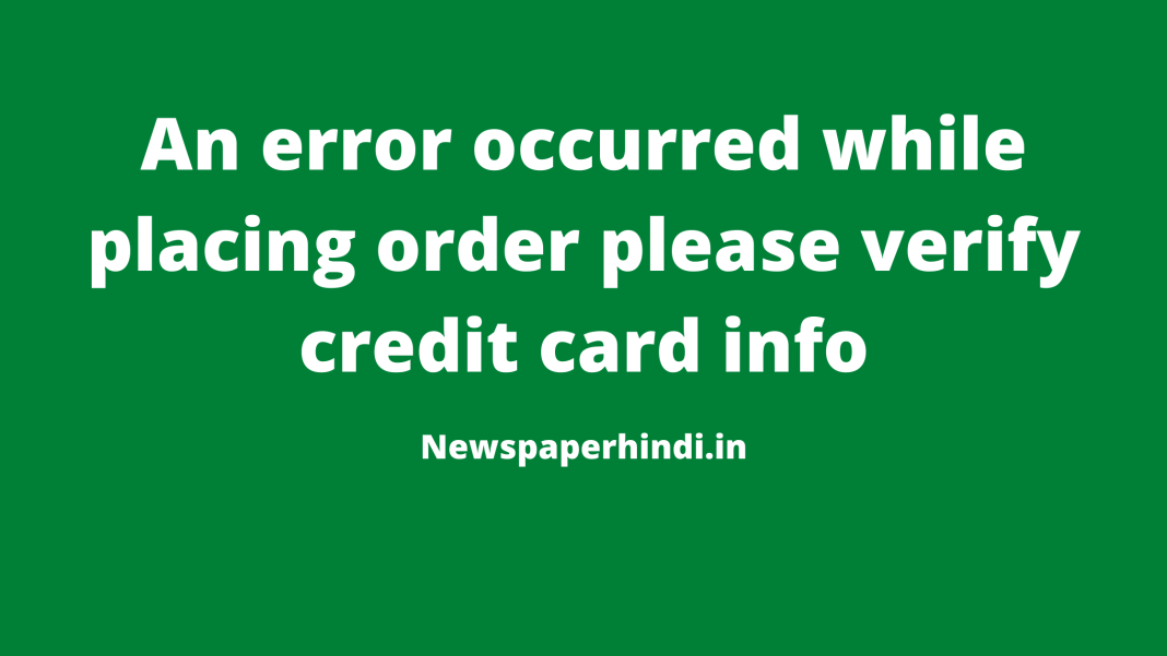 An error occurred while placing order please verify credit card info