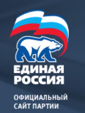 «Единая Россия» в Ставропольском крае проведет акцию по высадке «Садов памяти» к 9 Мая в условиях самоизоляции