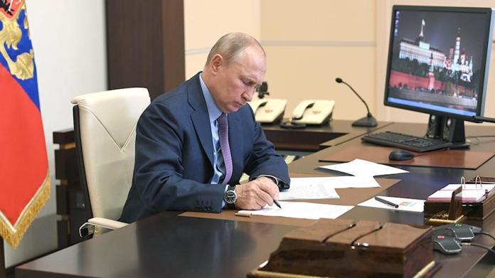 Путин подписал закон о едином регистре сведений о россиянах