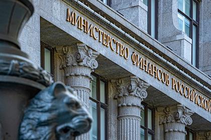 Идею конфискации вкладов россиян объяснили