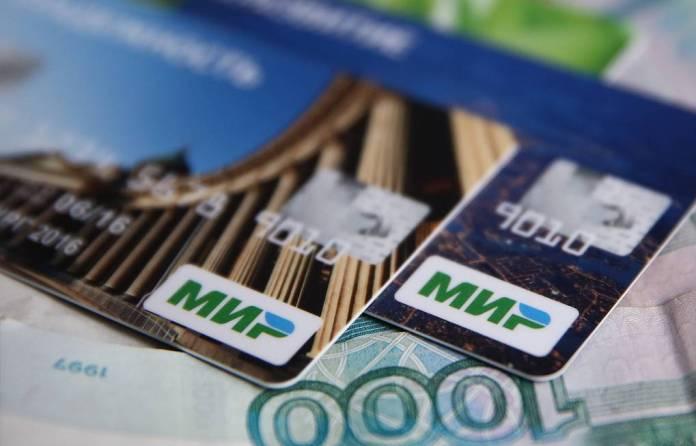 Пенсии с 1 октября будут зачисляться только на карты
