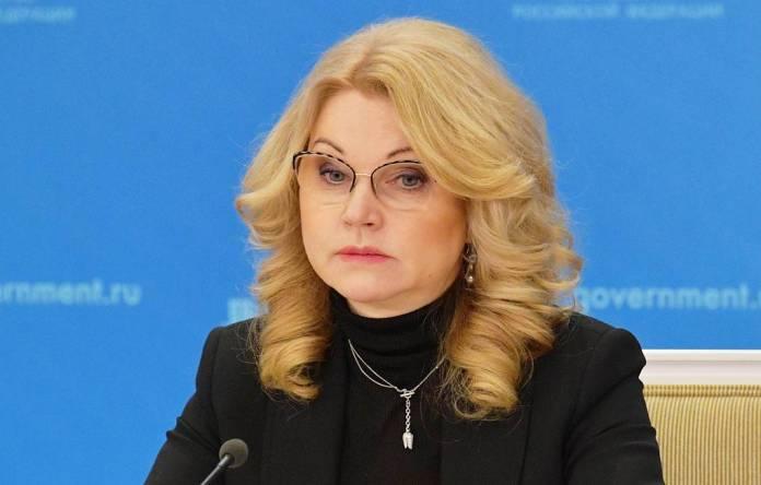 Голикова заявила, что вводить