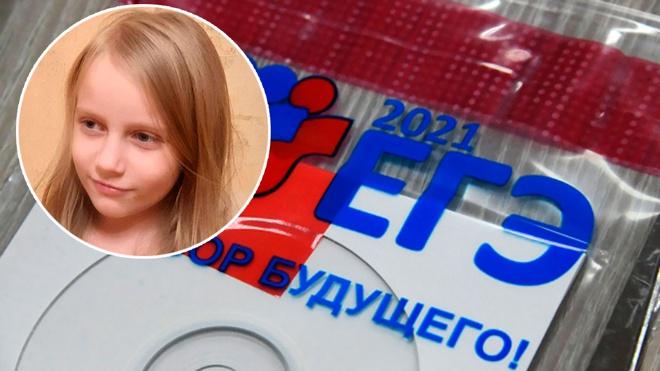 Школьница из Москвы сдала ЕГЭв восемь лет