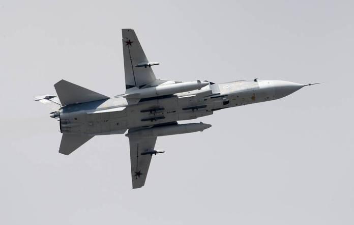 Су-24 разбился под Пермьючерез несколько минутпосле взлета