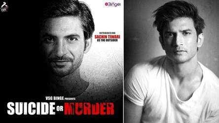 look-release-of-suicide-or-murder-based-on-sushants-life